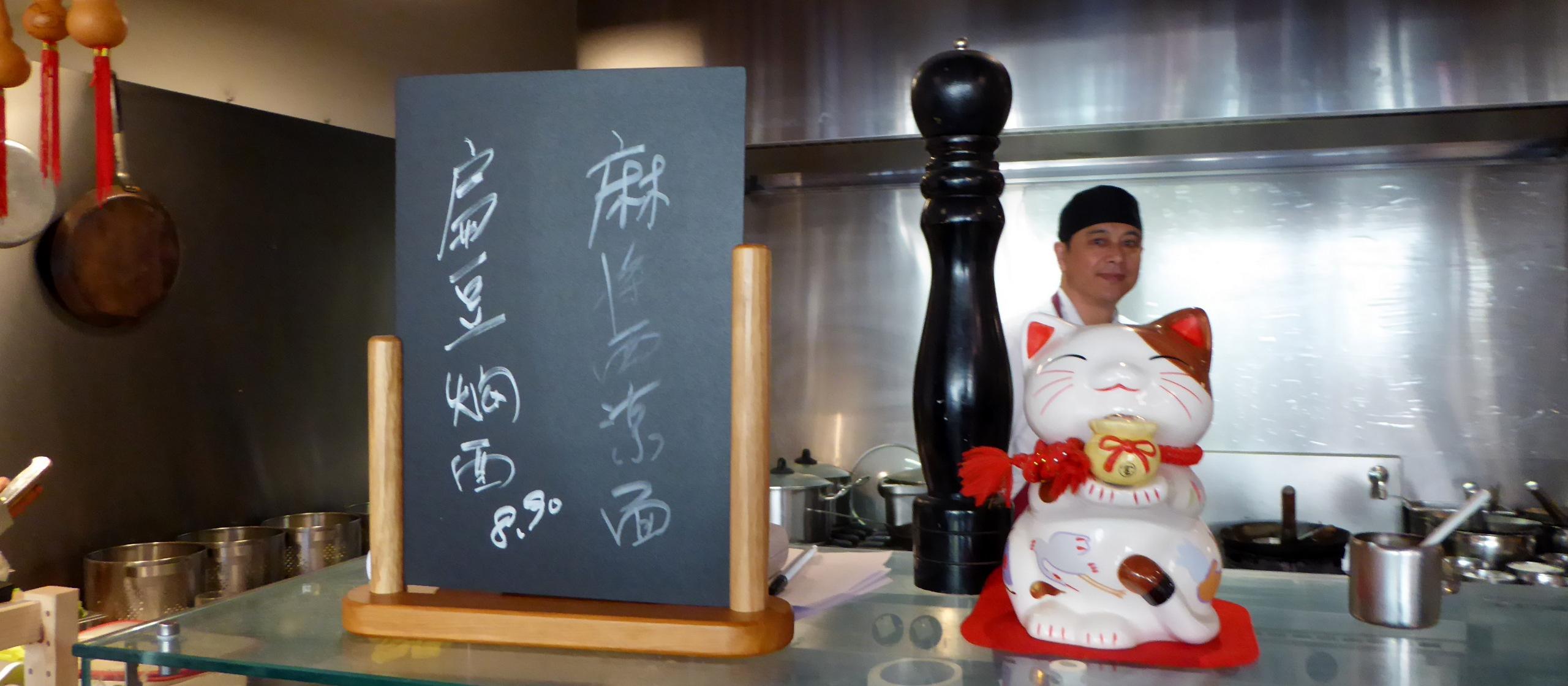 Restaurant Beijing Bao in Rotterdam