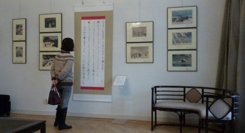 Bezoeker van museum Nihon no hanga