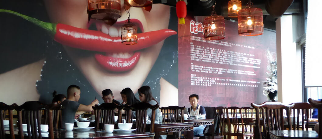 De pittige Sichuan keuken van restaurant SānSān in Rotterdam - Reisblog Davides
