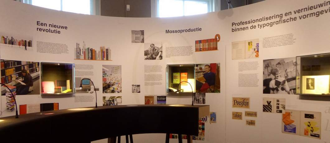 Expositie vormgeving Museum Meermanno