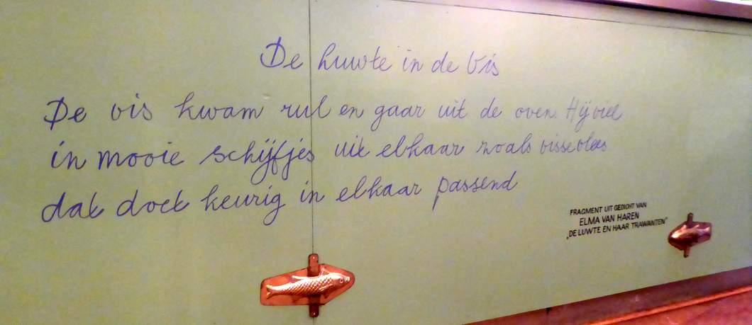 Gedicht De luwte in de vis restaurant De Luwte
