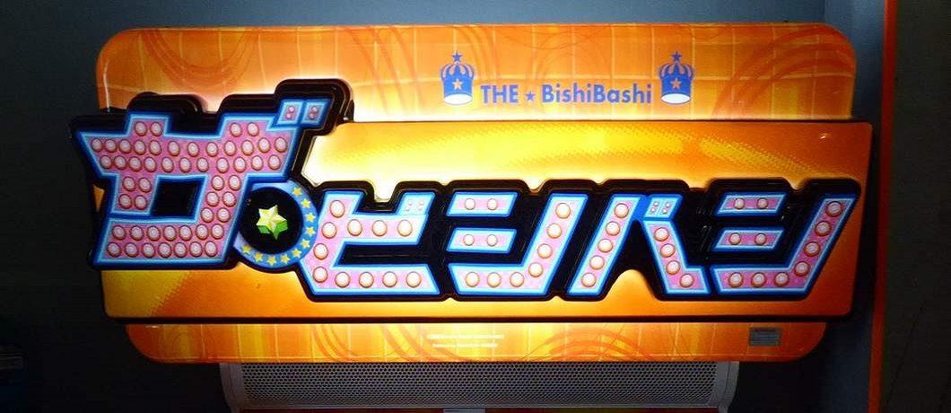 japanse-speelautomaten-tonton-club-west-davides