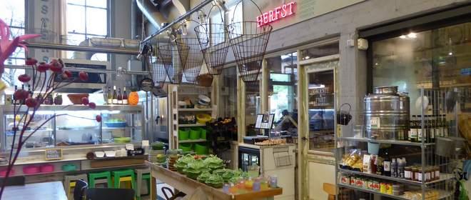 Hebbedingenwinkel in Villa Augustus in Dodrecht