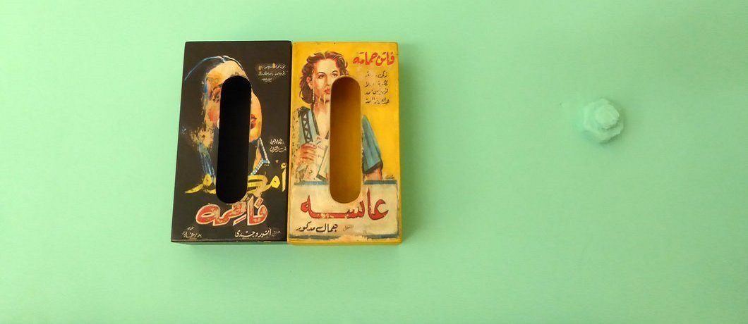 Kunstwerk van Ayman Yossri Daydban in het Greenbox Museum