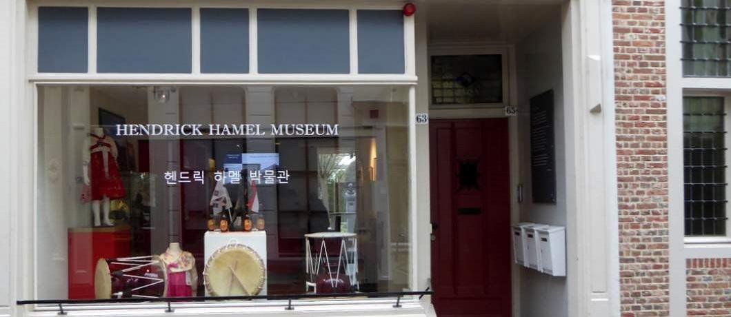 Gevel van het Hendrick Hamel Museum in Gorinchem